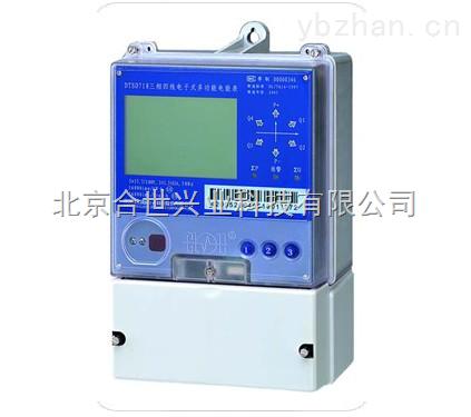 深圳科陆电能表-产品报价-北京合世兴业科技有限公司