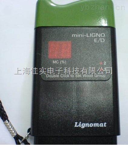 lignomat插针式木材测水仪