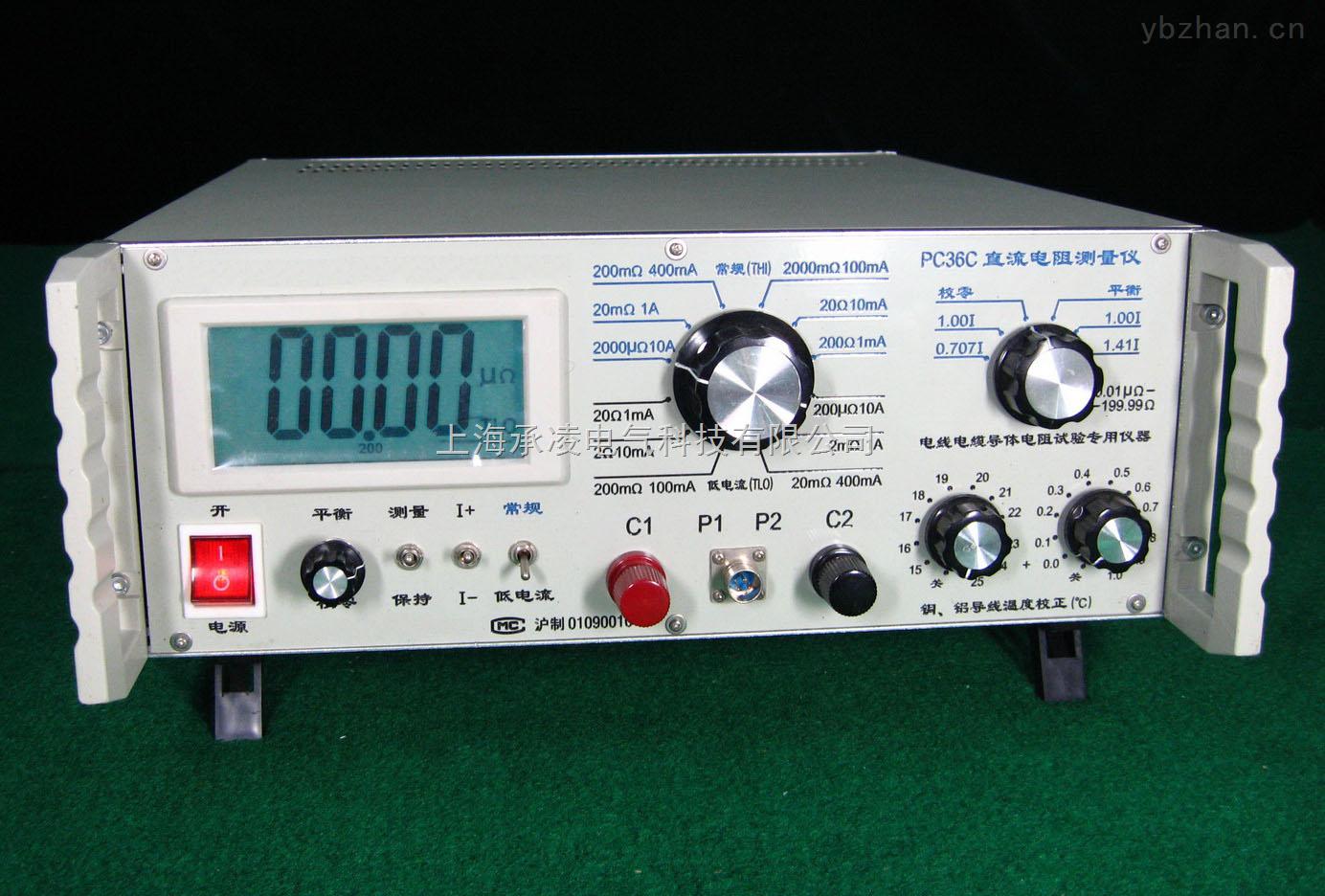 最新PC36C直流电阻测量仪