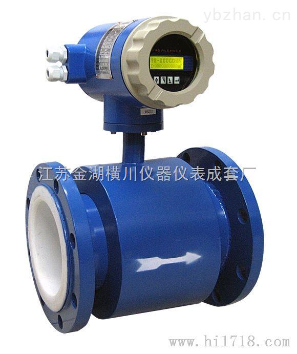 HC-LDE-小口径电磁流量计