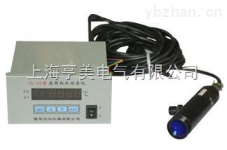 ETZX-3000在线式红外线测温仪