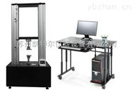 1KN微机控制电子万能试验机生产厂家