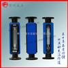 FA24玻璃轉子流量計內襯四氟,生產廠家【常州成豐】專業生產非標定制價格優惠