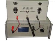 体积电阻测试仪
