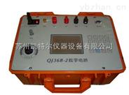 国内满足GB/T3048.4数字直流电桥优质厂家