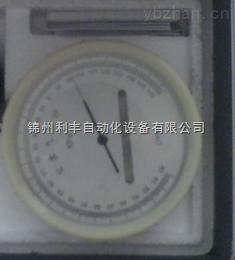 山西矿用空盒气压表