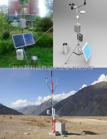 自动气象站厂家 自动气象站如何让安装