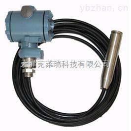 重庆投入式防腐液位计价格,带显示液位变送器现货