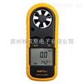 特安斯TASI-8816 數字式風速計 0~30米/秒 Digital Anemometer