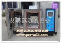 TS-800二槽式高低温试验标准原理 散热器稳定性试验箱图片