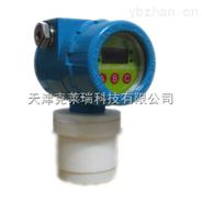 北京超声波液位计价格,带远传超声波物位计现货