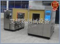 TH-1000北京高低温低压试验箱维修价格 山东冷热冲击试验机采购