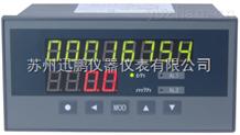迅鹏SPB-XSJ系列流量积算控制仪