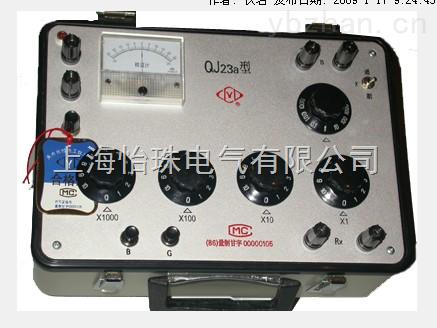qj57 直流电桥系列