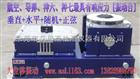 平板振动试验设备厂 灯具试验台设备试验大纲