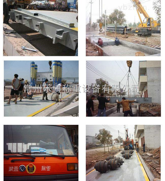 3*14米80吨地磅厂家  80吨地磅厂家