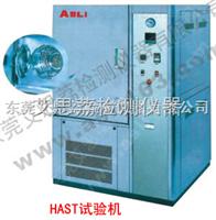 維修高壓加速老化試驗箱型號