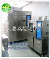 標準高低溫交變濕熱實驗箱的用途