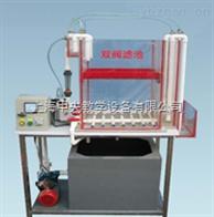 JYJS-27型双阀滤池装置