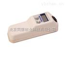數顯便攜式濁度儀WGZ/B