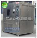 维修高低温试验机价格 进口湿热盐雾試驗箱天津