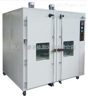 東莞廠家專業制造HE-8LF-100高溫老化房