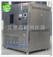 定做低溫恒定濕熱試驗箱維修廠家 福建高低溫濕熱交變試驗機行業