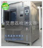 北京热循环试验箱报价