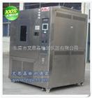 安徽加速老化试验箱功率 厂家 生产厂家