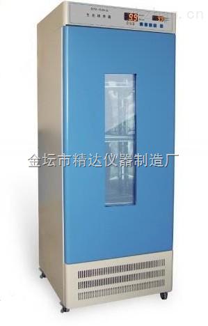 LRH-70CL低温生化培养箱