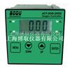 污水处理在线溶解氧测定仪,安徽溶氧仪生产厂家