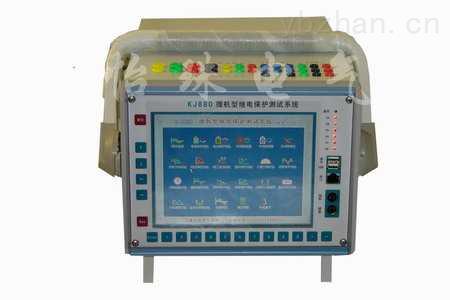 微机型继电保护测试仪