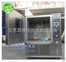電路板uv紫外線老化箱 價格 新款促銷 標準