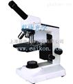 单目生物显微镜:XSP-100