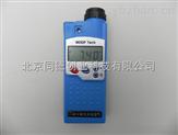 手持便攜式二氧化碳檢測儀