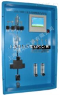 在线磷酸根监测仪厂家,测试水质磷酸盐含量,电厂磷表