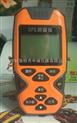 内蒙古中德博恩高精度专业GPS农田面积测量仪BGP-20A