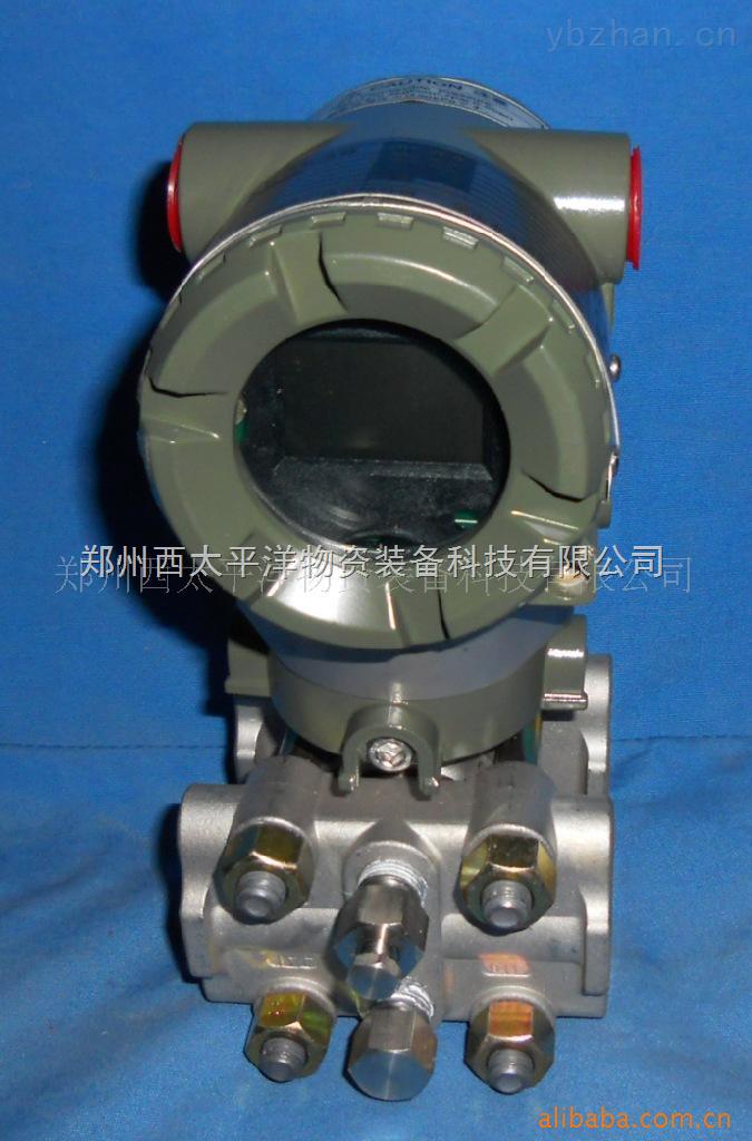 供应压力变送器-横河压力变送器-EJA压力变送