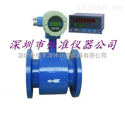 LDBE污水流量计、广州污水流量计厂家
