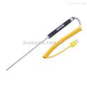 特安斯TASI-8530 K型液體熱電偶 -50~500℃
