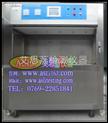 塑膠luv紫外光老化試驗箱測試標準