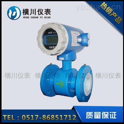 HC-LDE-污水流量計