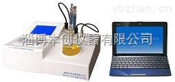 BCS-606型全自動微量水分測定儀
