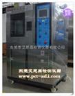 安徽湿度试验箱维修价格