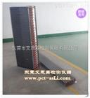 组件紫外老化试验|继电器恒定湿热试验机|理化板振动试验仪北京
