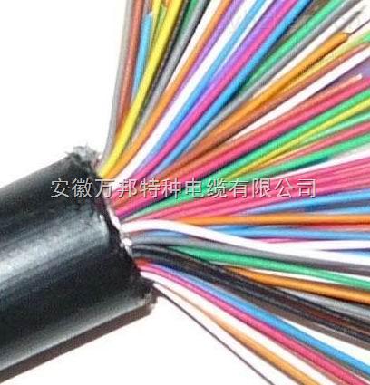 安徽HYAT53通信电缆