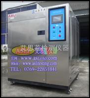 北京冷熱溫度衝擊試驗箱供應商,汽車座椅振動記錄