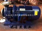 供应ISW25-110热水管道泵