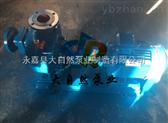 供应40ZX6.3-20不锈钢自吸泵