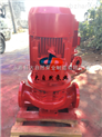 供應JGD2-3消防泵流量